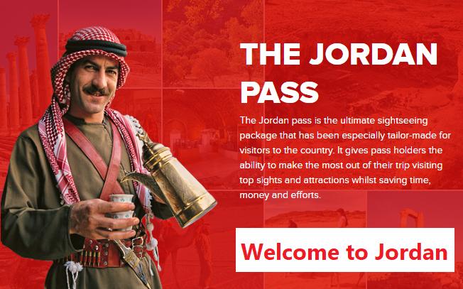 jordan-pass